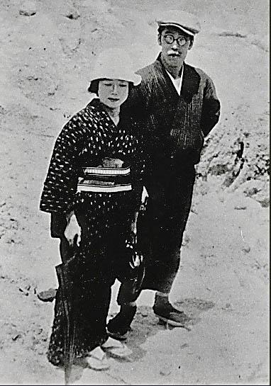 Chieko and Kotaro