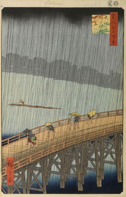 By Hiroshige